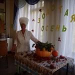 Заведующая производством Забродина Валентина Васильевна
